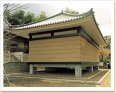 圓光寺収蔵庫